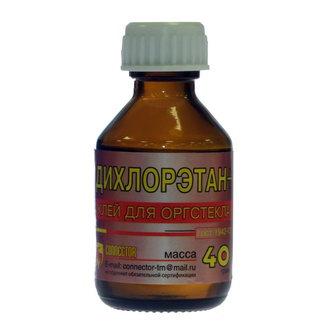 Дихлорэтан 40г