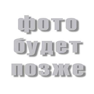 ГИ-16Б