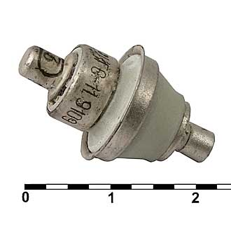 ГС-11
