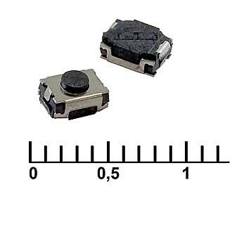 IT-1185AU (4.5x3x2)