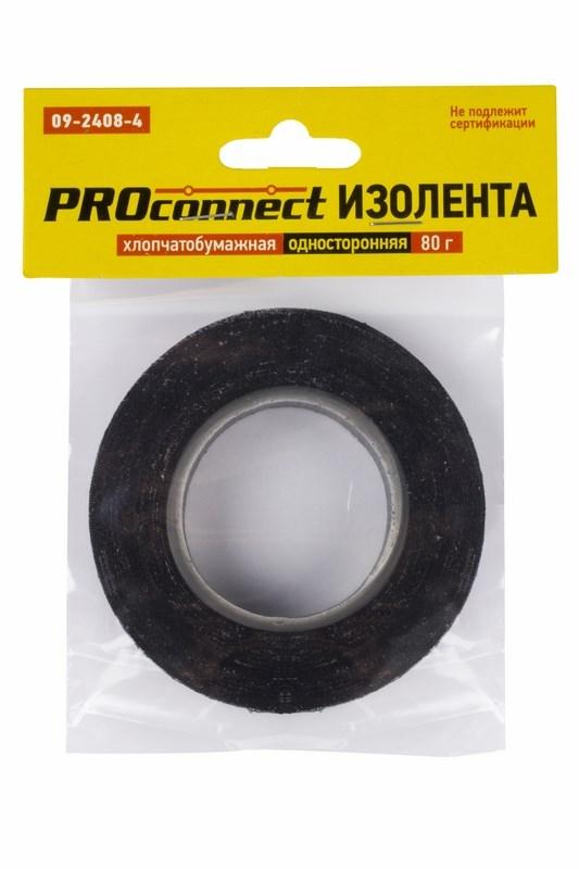 Изолента ХБ PROconnect 18 х 0,35 мм, (ролик 7,9 м/80 г)