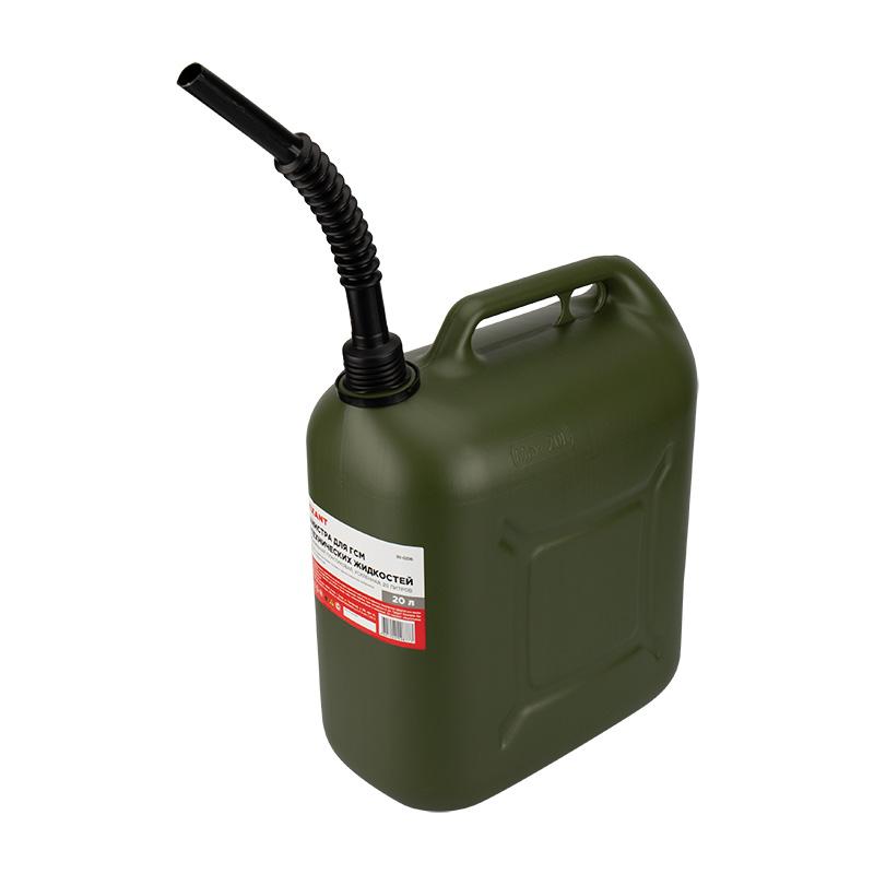 Канистра REXANT для ГСМ и технических жидкостей, вертикальная 20 л, пластиковая, усиленная