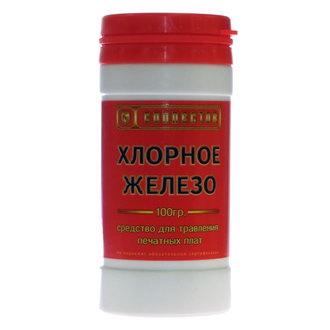Хлорное железо 100г