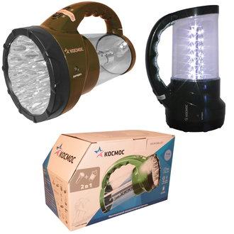 Космос 2008L-LED