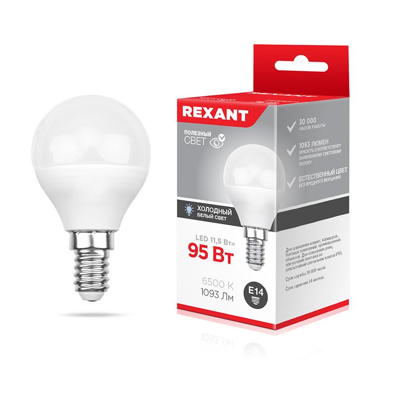 Лампа светодиодная Шарик (GL) 11,5 Вт E14 1093 Лм 6500 K нейтральный свет REXANT