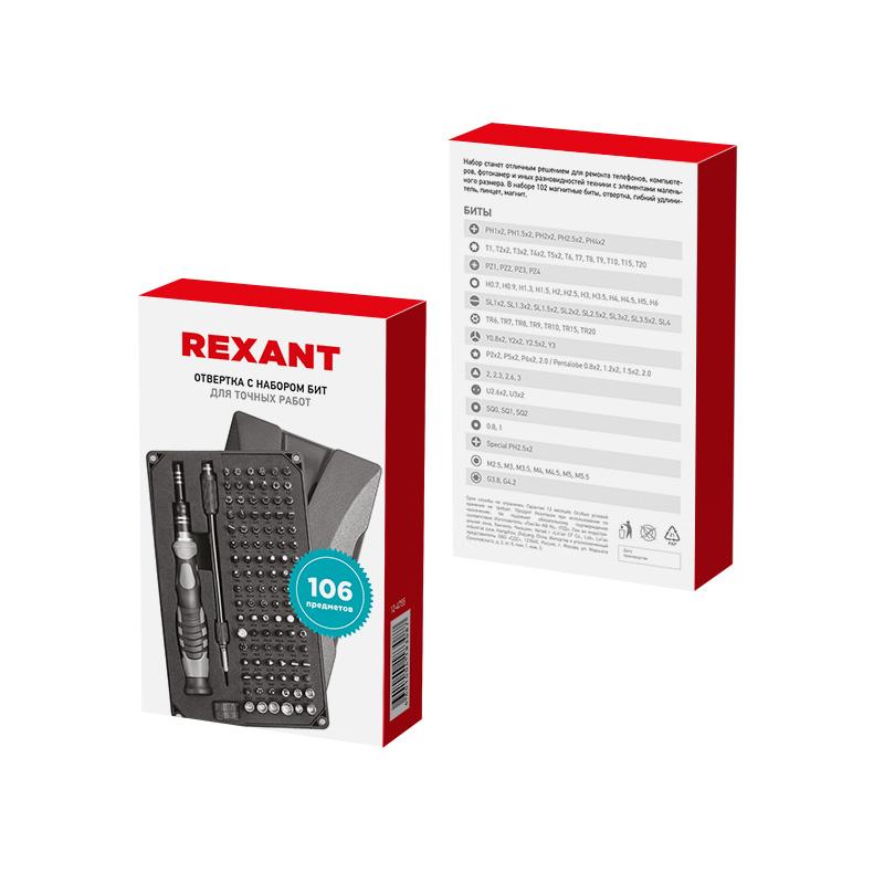 Набор отверток для точных работ REXANT XA-05, 106 предмета