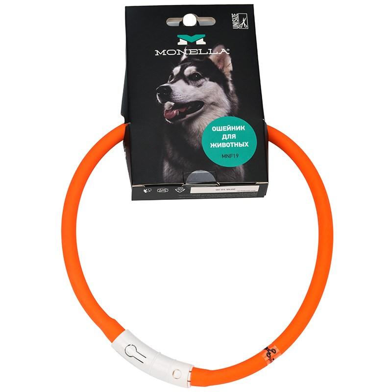 Ошейник для собак прогулочный, светодиодный, 70 см, оранжевый (MNF19)  MONELLA