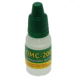 ПМС-200 масло силиконовое 10мл