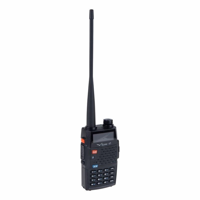 Портативная радиостанция К-63 (136-174/350-400/400-520 МГц), 128 кан., 5Вт, 1600 мАч, ЗУ