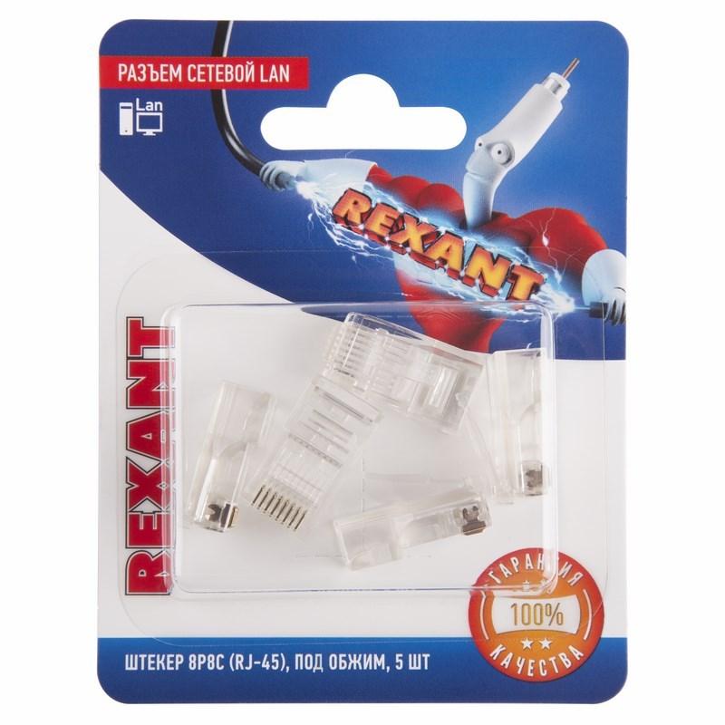Rexant Разъем сетевой LAN на кабель, штекер 8Р8С (Rj-45), под обжим (5шт.)