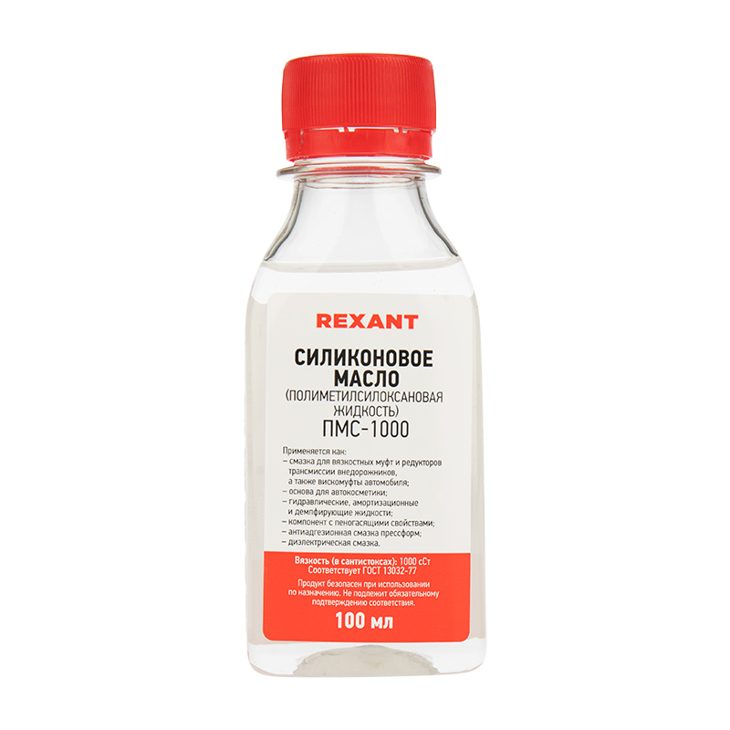 Силиконовое масло REXANT, ПМС-1000 (Полиметилсилоксан) 100 мл