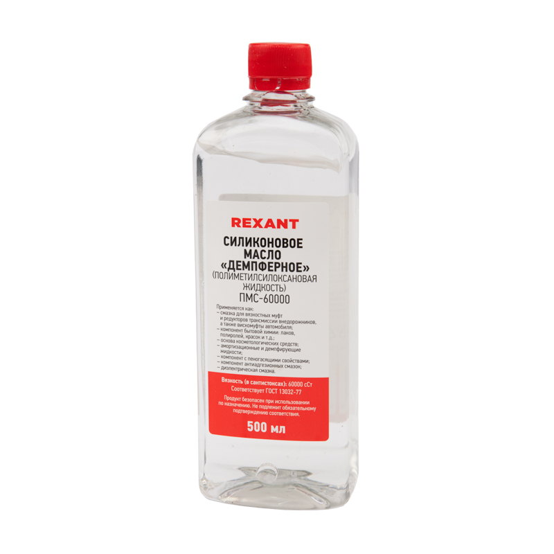 Силиконовое масло REXANT, ПМС-60000 (Полиметилсилоксан) 500 мл
