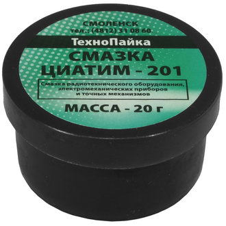 Смазка Циатим 201 20гр