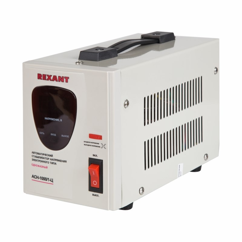 Стабилизатор напряжения AСН-1 000/1-Ц  REXANT