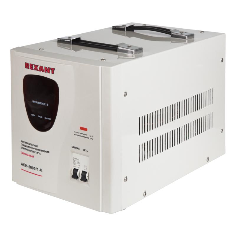 Стабилизатор напряжения AСН-5 000/1-Ц  REXANT