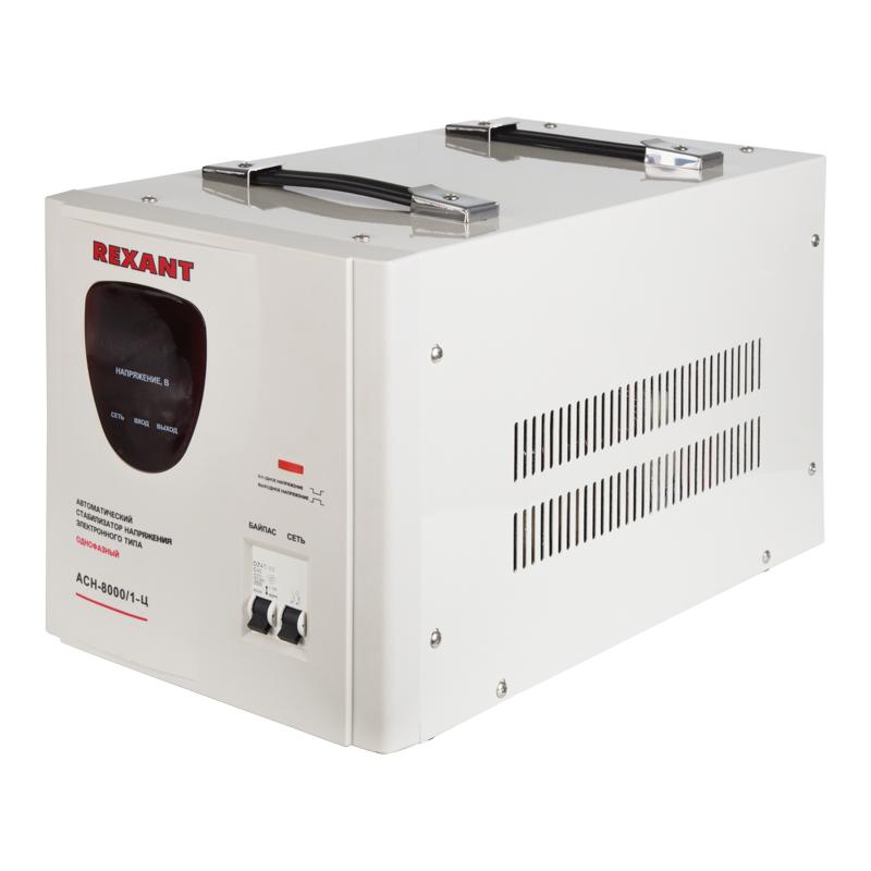 Стабилизатор напряжения AСН-8 000/1-Ц  REXANT
