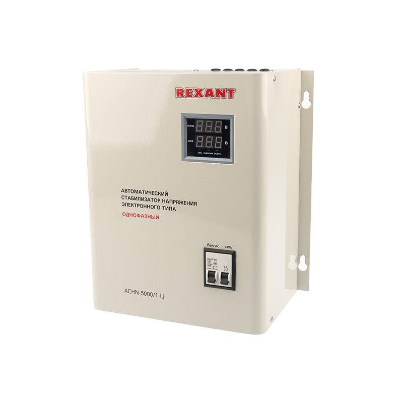 Стабилизатор напряжения настенный АСНN-5000/1-Ц REXANT