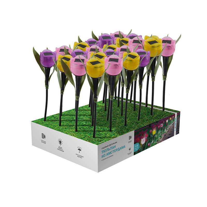 Светильник садовый LAMPER Тюльпан из Амстердама LED с солнечной панелью и аккумулятором