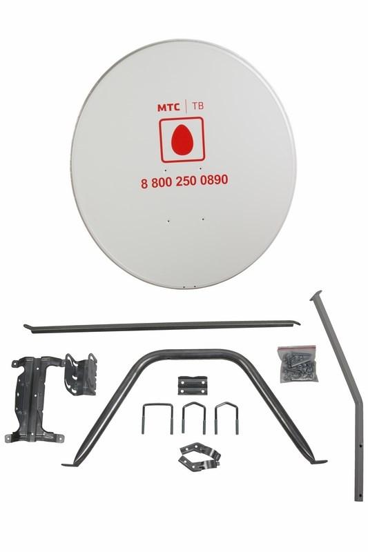 Установочный комплект спутникового ТВ от МТС, антенна 0,9 м, конвертер (модель № 68)