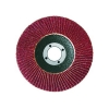 Диск лепестковый шлифовальный 125х22.2 мм (Р80) Ziflex