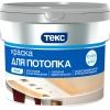 Краска для потолка ТЕКС Профи супербелая 6.9 л/4.5 кг