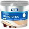 Краска для потолка ТЕКС Профи супербелая 0.9 л/1.4 кг