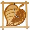 "Часы ""Банный лист"" (Ч-БЛ)"