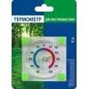 Термометр для пластиковых окон на липучке в блистере (ТС-21)