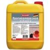 Добавка противоморозная для бетона и растворов PUFAS, 10 литров