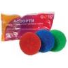 Набор губки пластиковые АССОРТИ 3 шт в упаковке 2401007