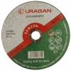 Диск отрезной по камню 180х2.5х22.2 мм URAGAN