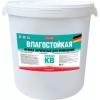 Краска влагостойкая для помещений PUFAS Decoself морозостойкая белая 10 л/15.5 кг