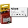 Блок защиты гал. ламп и ламп накал. NP-EI-200 NAVIGATOR 94437
