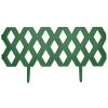 Забор РОМБ 2-х секционный темно-зеленый