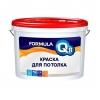 Краска полиакриловая для потолка Formula Q8 Престиж белая 5 кг