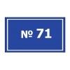 Табличка адресная №71 230х400