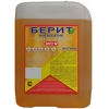 Антисептик БЕРИТ Янтарь трудновымываемый (10 кг)