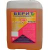 Антисептик огнебиозащитный БЕРИТ Рубин с усиленной огнезащитой (6 кг)