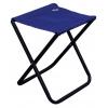Стул походный складной (сиденье ткань), синий