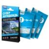 Комплект салфеток для обработки автомобильного стекла Супер Антидождь NAN