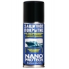 Покрытие защитное от влаги, окисления и короткого замыкания NANOPROTECH 210 мл