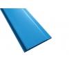 Панель ПВХ 100х3000 мм синий юг