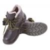 Ботинки Профи-Зима искусственный мех размер 40