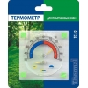 Термометр для пластиковых окон на липучке в блистере (ТС-22)
