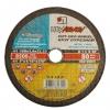 Диск отрезной по металлу 180х1.6х22 мм (14А) Luga-Abrasiv