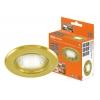 Светильник потолочный СВ 01-01 50 Вт золото TDM ЕLECTRIC