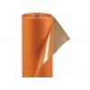 Пленка СТ-3 200мк, 1,5м рукав (10м)