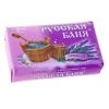 Мыло туалетное Русская Баня Лаванда в обертке 100г
