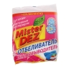 Отбеливатель-пятновыводитель с активным кислородом Mister Dez 300г