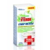 Средство для туалета Туалетный утенок Стикер чистоты Гигиена и Белизна ЛАЙМ  (3шт)